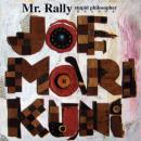 CD Mr.Rally